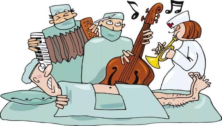 Лечение музыкой на все случаи жизни